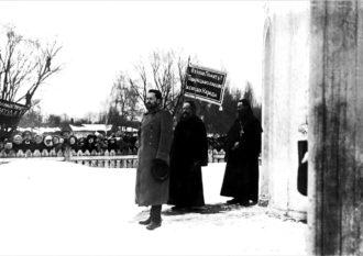 Гашников Степан Абрамович